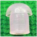 ミミー電子 傘耳栓 ピンク 短いタイプ(短小)1個入