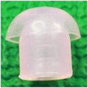 ミミー電子 傘耳栓 ピンク 短いタイプ(短中)1個入