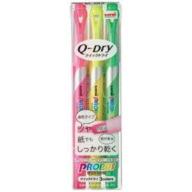 三菱鉛筆 MITSUBISHI PENCIL [蛍光ペン] プロパス・ウインドウ クイックドライ 3色セット PUS138T3C