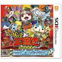 【あす楽対象】 レベルファイブ 妖怪三国志【3DSゲームソフト】