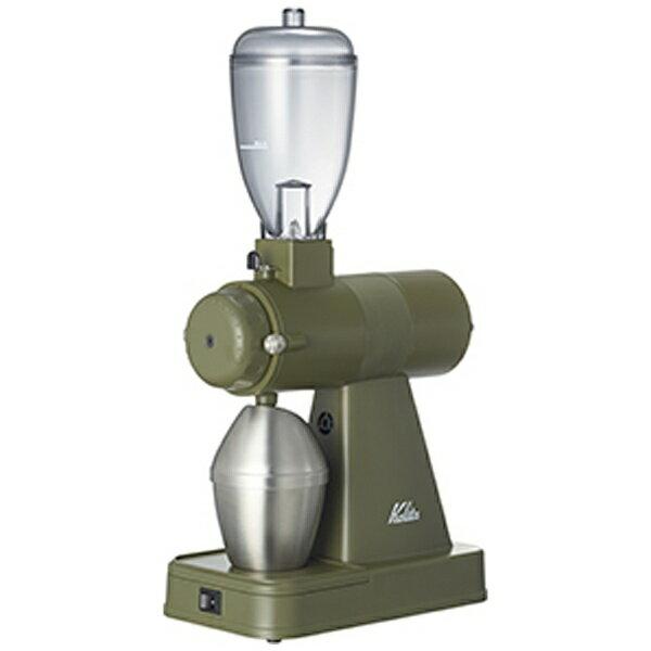 カリタ Kalita 業務用・電動コーヒーミル 「NEXT G」 KCG-17-AG[KCG17]