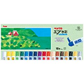 ぺんてる Pentel [水彩絵具] エフ水彩ポリチューブ入り 18色セット WFC1-18