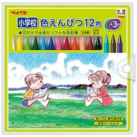 ぺんてる Pentel [色鉛筆] 小学校色えんぴつ 12色+3色 GCG1-12P3
