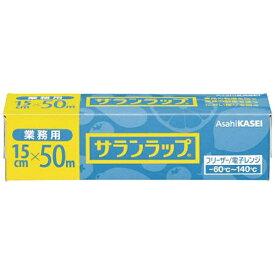 旭化成ホームプロダクツ Asahi KASEI 旭化成 サランラップ業務用ボックスタイプ SW1550N