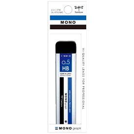 トンボ鉛筆 Tombow [シャープ替芯] モノグラフMG パック モノカラー (硬度:HB・芯径:0.5mm) ECG-121A