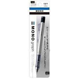 トンボ鉛筆 Tombow [シャープペン] モノ消しゴム搭載シャープペンシル モノグラフ パック シルバー (芯径:0.5mm) DPA-132G
