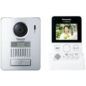 パナソニック Panasonic テレビドアホン 「ワイヤレステレビドアホン」 VL-SGD10L[インターホン ワイヤレス VLSGD10L 工事不要]
