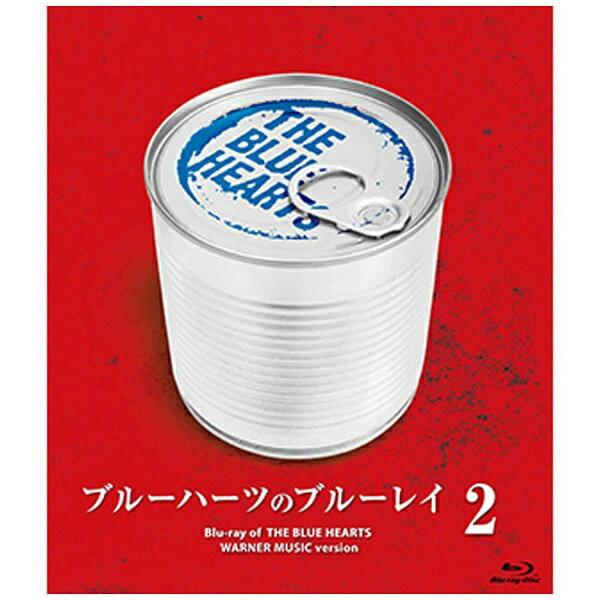 ワーナーミュージックジャパン ザ・ブルーハーツ/ブルーハーツのブルーレイ 2 【ブルーレイ ソフト】