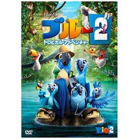 20世紀フォックス Twentieth Century Fox Film ブルー2 トロピカル・アドベンチャー 【DVD】
