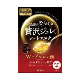 ウテナ utena プレミアムプレサ ゴールデンジュレマスク ヒアルロン酸 3枚【rb_pcp】