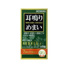 【第(2)類医薬品】 奥田脳神経薬M(340錠)奥田製薬 OKUDA