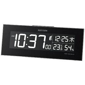リズム時計 RHYTHM 目覚まし時計 【Iroria】 8RZ173SR02 [デジタル /電波自動受信機能有]