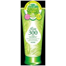 アロインス化粧品 ALOINS アロエ300 ボディマッサージジェル 300g