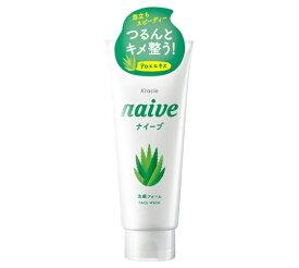 クラシエ Kracie naive(ナイーブ)洗顔フォーム(アロエエキス配合)(130g)[洗顔フォーム]