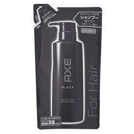ユニリーバJCM Unilever AXE(アックス) ブラック ノーベッドヘア シャンプー つめかえ用(280g)〔シャンプー〕【rb_pcp】