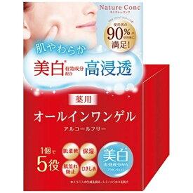 ナリス化粧品 Naris Cosmetics Nature Conc (ネイチャー コンク) 薬用 モイスチャーゲル (100g) [オールインワンゲル]