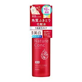 ナリス化粧品 Naris Cosmetics ネイチャーコンク薬用ローション(200ml)【wtcool】
