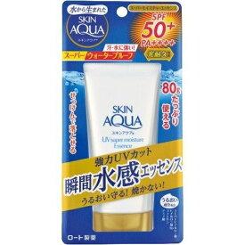 ロート製薬 ROHTO SKIN AQUA(スキンアクア)スーパーモイスチャーエッセンス(80g)[日焼け止め]