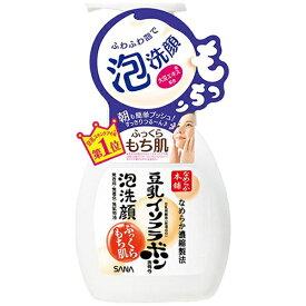 常盤薬品 TOKIWA Pharmaceutical SANA(サナ)なめらか本舗 豆乳イソフラボン含有の泡洗顔 200ml【wtcool】