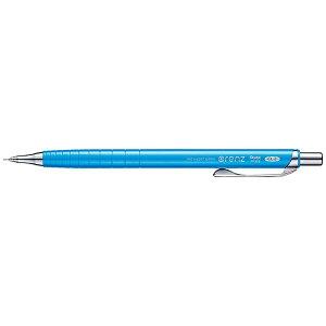 ぺんてる Pentel [シャープペン] オレンズ スカイブルー (芯径:0.3mm) XPP503-S