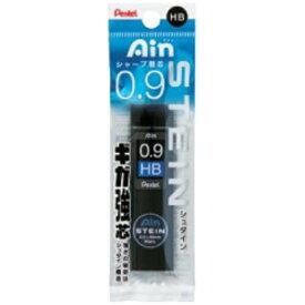 ぺんてる Pentel [シャープ替芯] Ain シュタイン替芯 (硬度:HB・芯径:0.9mm) XC279-HB