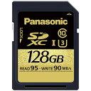 【送料無料】 パナソニック 128GB・UHS Speed Class3(Class10)対応SDXC UHS−Iメモリーカード RP-SDUC128JK