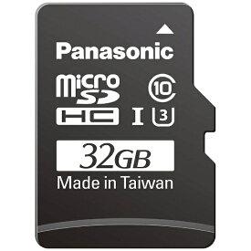 パナソニック Panasonic microSDHCカード SMGBシリーズ RP-SMGB32GJK [32GB /Class10][RPSMGB32GJK]