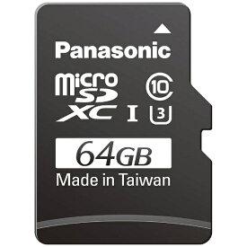 パナソニック Panasonic microSDXCカード SMGBシリーズ RP-SMGB64GJK [64GB /Class10][RPSMGB64GJK]
