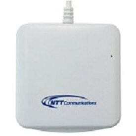 NTTコミュニケーション NTT Communications ICカードリーダライタ ACR39-NTTCom[ACR39NTTCOM]