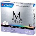 三菱ケミカルメディア MITSUBISHI CHEMICAL MEDIA 2-4倍速対応 データ用Blu-ray BD-R XL [M-DISC] (片面3層・100…