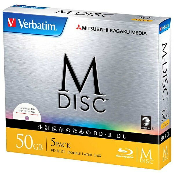 三菱ケミカルメディア MITSUBISHI CHEMICAL MEDIA 1-6倍速対応 データ用Blu-ray BD-R DL [M-DISC] (片面2層・50GB・5枚) DBR50RMDP5V1[DBR50RMDP5V1]
