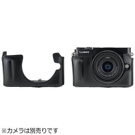 ビームコーポレーション Beam Corporation Panasonic LUMIX GM5/GM1専用ボディケース(ブラック) CT-BCGM001-BK[CTBCGM001ブラック]