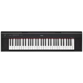 ヤマハ YAMAHA 電子キーボード piaggero(ピアジェーロ) NP-12B [61鍵盤][NP12B]