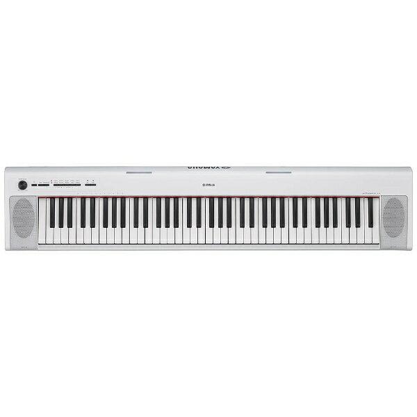 【送料無料】 ヤマハ 電子キーボード piaggero(ピアジェーロ)(76鍵盤/ホワイト) NP-32WH[NP32WH]