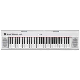 ヤマハ YAMAHA キーボード piaggero(ピアジェーロ) NP-12WH [61鍵盤][NP12WH]
