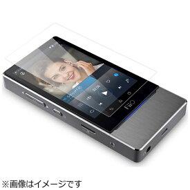 オヤイデ電気 oyaide FiiO X7用スクリーンプロテクター Fiio PF-X7