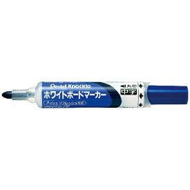 ぺんてる Pentel [ホワイトボードマーカー] ノックル〈中字〉 青 XMWLM-C