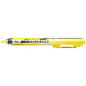 ぺんてる Pentel [蛍光ペン] ノック式ハンディラインS イエロー XSXNS15-G