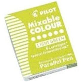 パイロット PILOT [カートリッジインキ] パラレルペン専用カートリッジインキ ライトグリーン IRFP-6S-LG