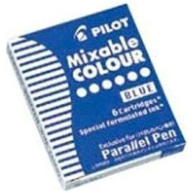 パイロット PILOT [カートリッジインキ] パラレルペン専用カートリッジインキ ブルー IRFP-6S-L
