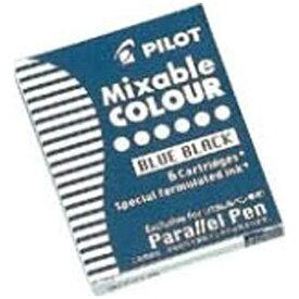 パイロット PILOT [カートリッジインキ] パラレルペン専用カートリッジインキ ブルーブラック IRFP-6S-BB