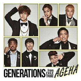 エイベックス・エンタテインメント Avex Entertainment GENERATIONS from EXILE TRIBE/AGEHA 【CD】
