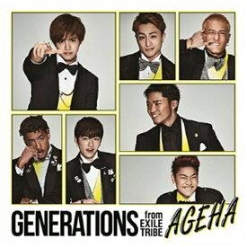 エイベックス・エンタテインメント Avex Entertainment GENERATIONS from EXILE TRIBE/AGEHA(DVD付) 【CD】