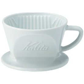カリタ Kalita HA 101 ドリッパー[HA101ドリッパー]