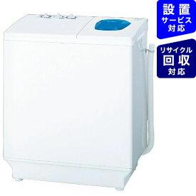 日立 HITACHI PS-65AS2-W 2槽式洗濯機 青空 ホワイト [洗濯6.5kg /乾燥機能無 /上開き][洗濯機 6kg PS65AS2]