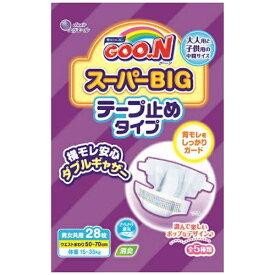 大王製紙 Daio Paper GOON(グーン)スーパーBIG テープ 28枚入[おむつ]