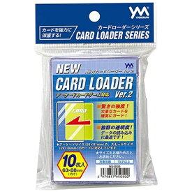 やのまん YANOMAN カードローダーVer.2