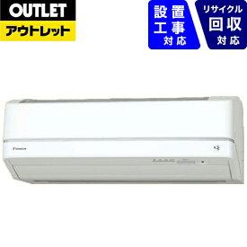 ダイキン DAIKIN エアコン うるさら7 RXシリーズ [おもに29畳用 /単200V 20A] S90TTRXP ホワイト【生産完了品】S90TTRXP