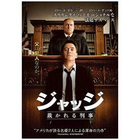 ワーナー ブラザース ジャッジ 裁かれる判事 【DVD】