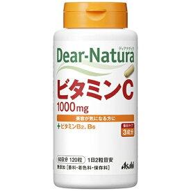アサヒグループ食品 Asahi Group Foods Dear-Natura(ディアナチュラ) ビタミンC 60日分(120粒)〔栄養補助食品〕【rb_pcp】